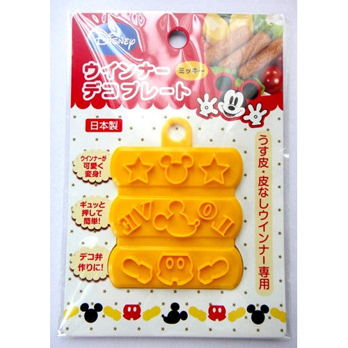 Japan Disney Mickey Sausage Mold (Made in Japan) J50808