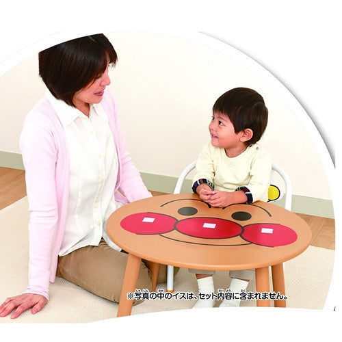 Anpanman Face Table 56cm J51081