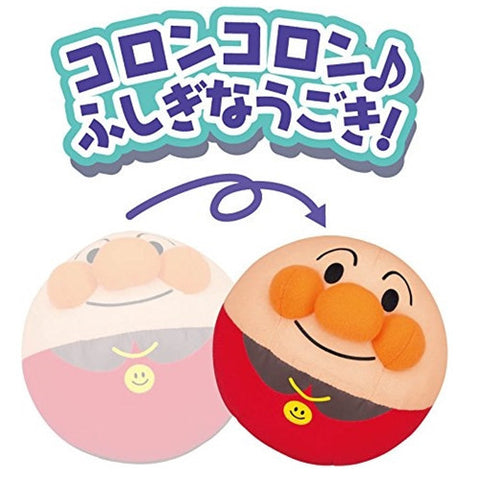 Anpanman Dynamic Ball J51192