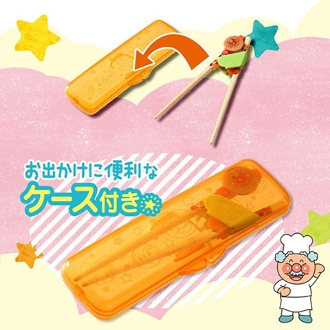 Anpanman Chopstick for Right Hander  M size 2-4yrs J51661