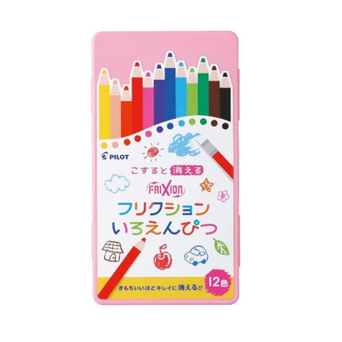 Pilot Frixion Colour Pencial 12pcs - Pink, Made in Japan J51877