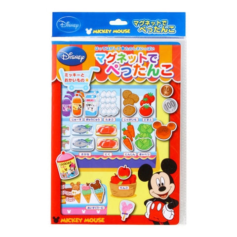 Mickey Supermarket Scene Magnet Set J51911