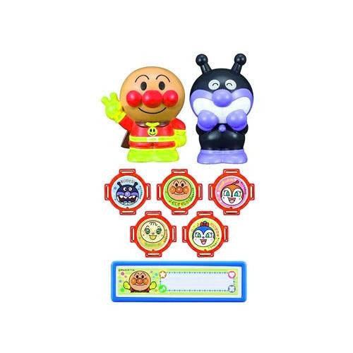Anpanman Stamp Set J52369