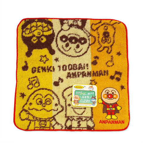 Anpanman Towel 21.5 x 21.5cm (orange) Made in Japan J52414