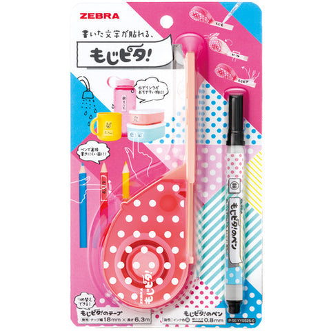 Zebra Name Tape J52537