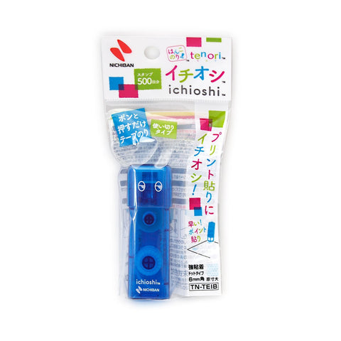 Tenori Glue Tape ?V Blue J52596