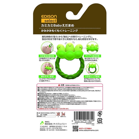 Edison Green Beans Teether J52640