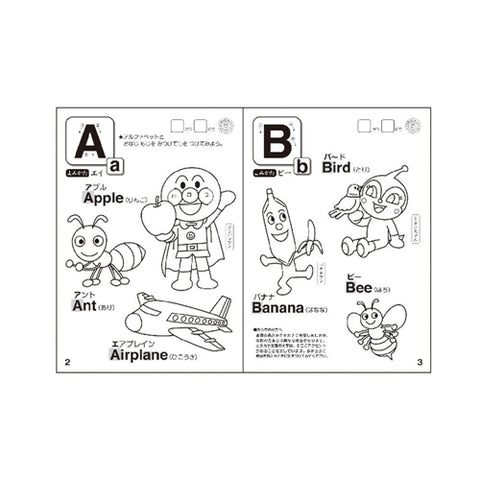 Anpanman ABC Colouring Book, Made in Japan J52716