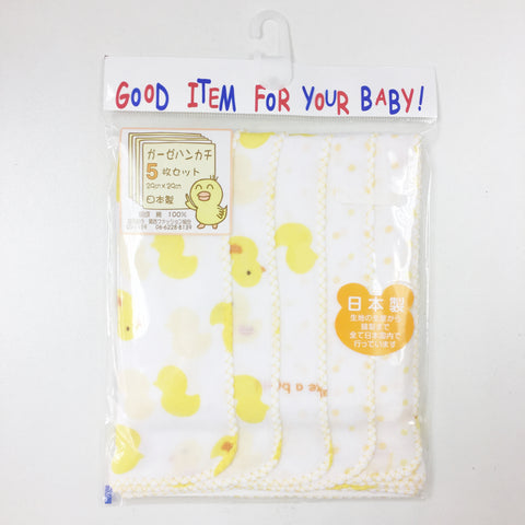 Baby Towel 5pcs Set (Yellow), Made in Japan J52725