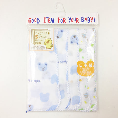 Baby Towel 5pcs Set (Blue), Made in Japan J52726