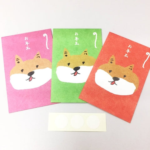 Shiba Inu Red Pocket 3pcs 3 Colors J52936