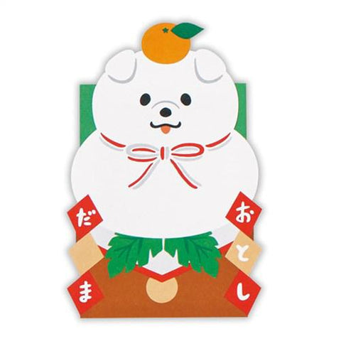 Hallmark Cute Dog Red Pocket 3pcs J52938