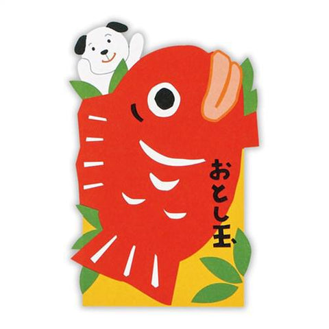 Hallmark Cute Dog with Fish Red Pocket 3pcs J52939