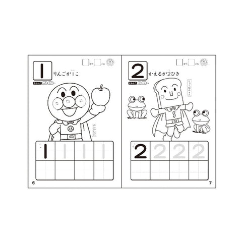 Anpanman 123 Colouring Book NEW, Made in Japan J52970