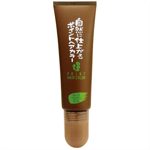 Natural Instant Hair Coloring 50g - Brown, Made in Japan J53004
