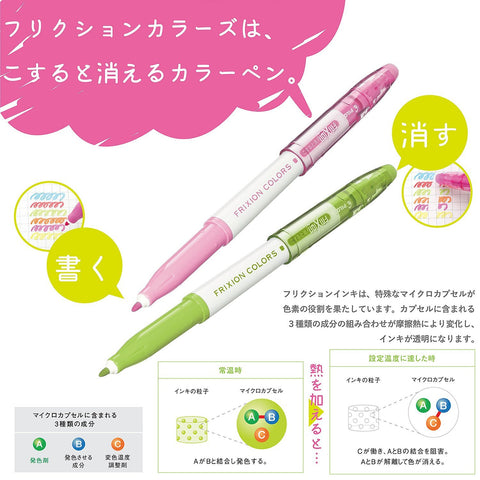 Pilot Frixion 6 Colors - A J53047
