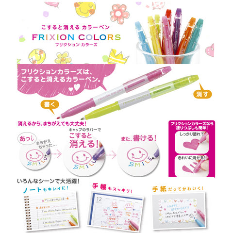 Pilot Frixion 6 Colors - B J53048
