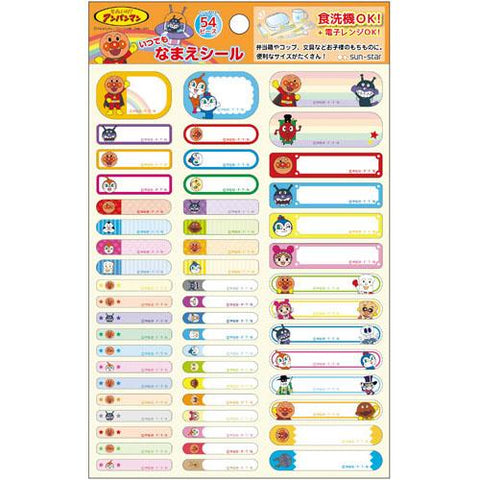 Anpanman Name Sticker 54pcs, Made in Japan J53067