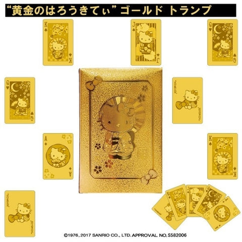 Hello Kitty Gold Playing Cards J53174