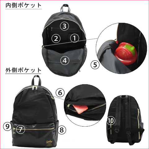 (Pre-order) Legato Largo 10 Pocket Backpack - Black J53255