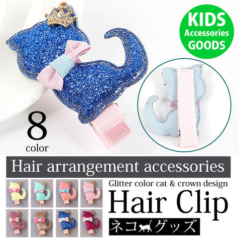 Princess Cat Hair Clip 81679