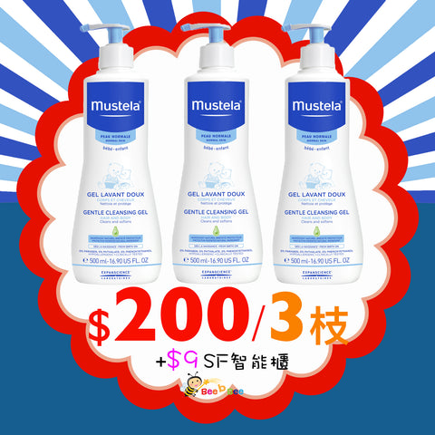 Mustela Dermo Cleansing 500ml x 3   K1059A (K1059)