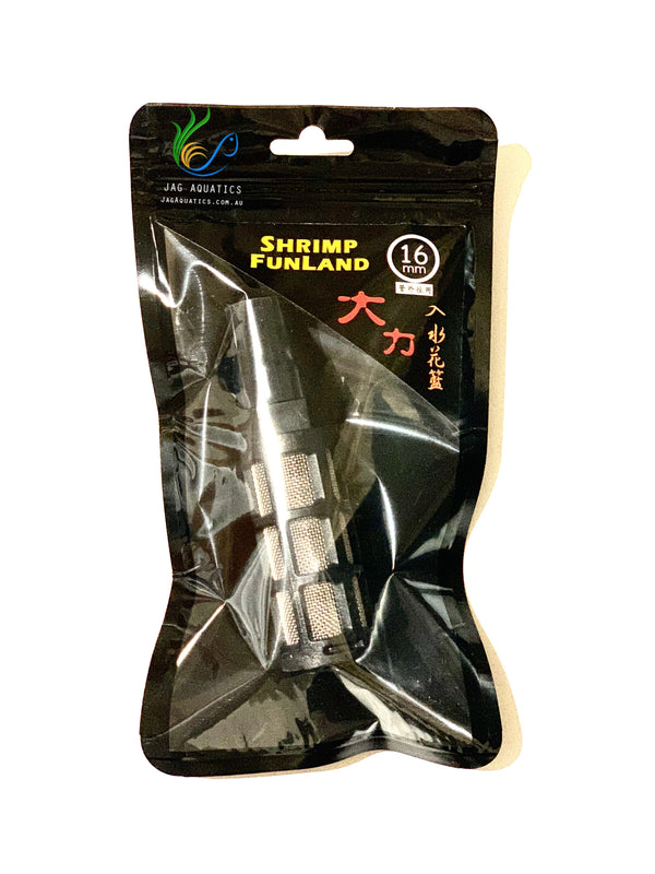 Shrimp Funland Stainless Steel Marine Grade Filter Guard - 16/22 mm - JagAquatics