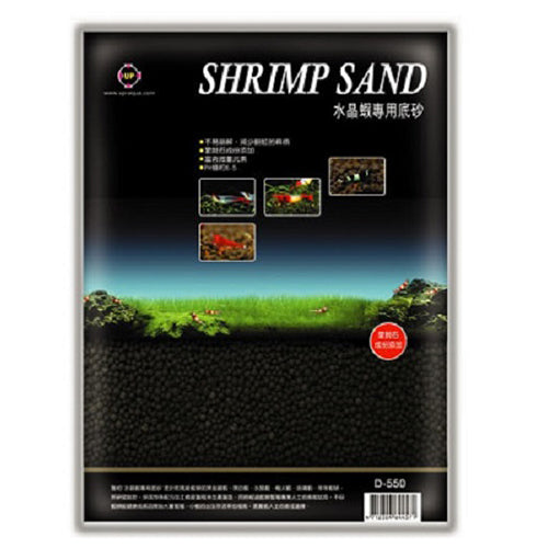 UP Aqua Shrimp Sand  Substrate - 2 Kg