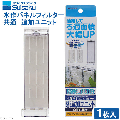 Suisaku Air Panel Filter Extension - JagAquatics