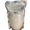 ZISS ZM-1 Micro Size Moving Biofilm Filter Media