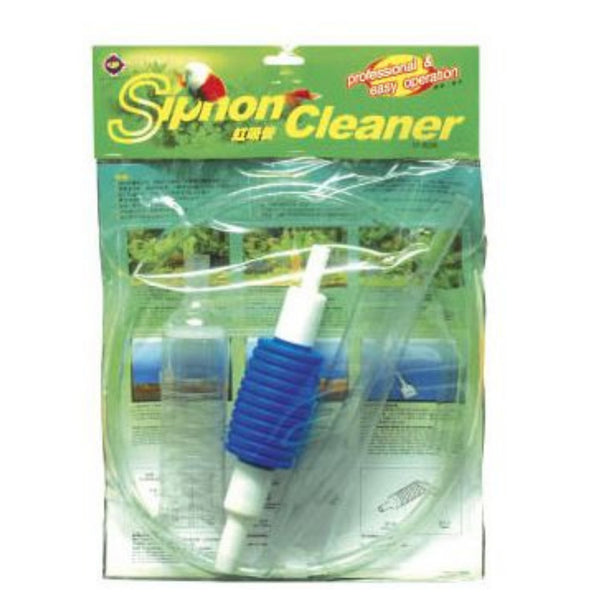 UP Aqua Aquarium Cleaning & Maintenance / Gravel Cleaners /  Siphon Cleaner Large