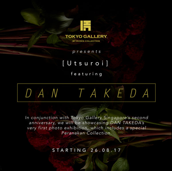 Dan Takeda Exhibition