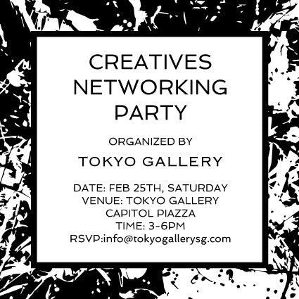 Networking Party Feb'17