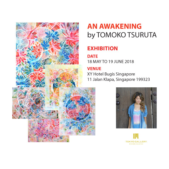 Tomoko Tsuruta Exhibition