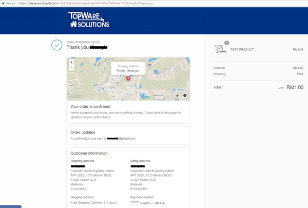 Topware Solution Order Complete Page