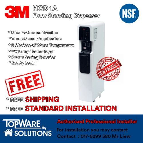 3M Floor Stand Water Dispenser HCD-1A, Water Dispensers, 3M - Topware Solutions