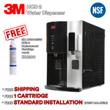 3M Water Dispenser HCD-2 [FREE INSTALLATION], Water Dispensers, 3M - Topware Solutions