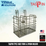 TAGPIN TPCS 1602 Fork & Spoon Holder, Bathroom Accessories, Tagpin - Topware Solutions