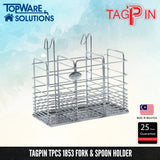 TAGPIN TPCS 1853 Fork & Spoon Holder, Bathroom Accessories, Tagpin - Topware Solutions