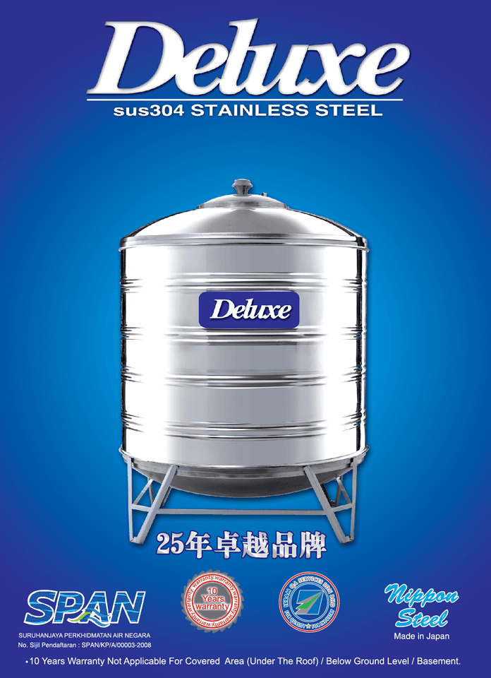 DELUXE Stainless Steel Water Tank (With Stand/Round Bottom