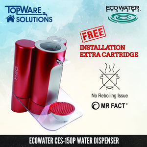 ECOWATER CES-150P No Reboiling Healthy Drinking Water Dispenser, Water Dispensers, ECOWATER - Topware Solutions