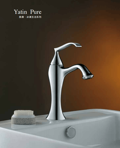 YATIN Pillar Basin Mixer PURE 8027001 Bathroom Faucets BARENO by YATIN - Topware Solutions