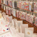 Paper Craft and Stamping Show - SUNDAY July 9th 2017