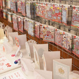 Paper Craft and Stamping Show - Saturday July 7th 2018