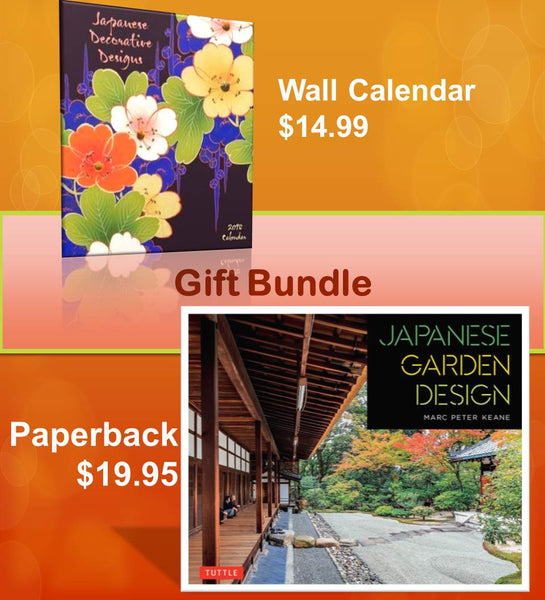 Japanese Garden Design Book & Japanese Decorative Designs Calendar