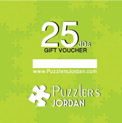 Puzzlers Gift Card 25 JDs - Puzzlers Jordan