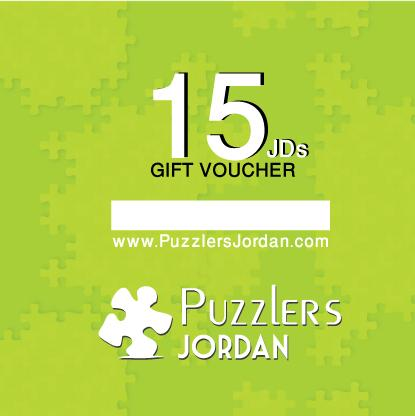 Puzzlers Gift Card 15 JDs - Puzzlers Jordan