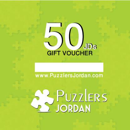 Puzzlers Gift Card 50 JDs - Puzzlers Jordan