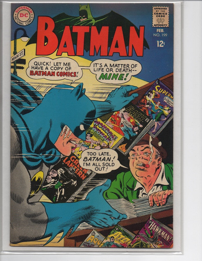 Batman #199 Gardner Fox