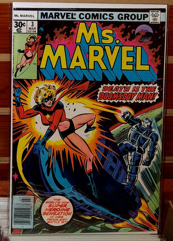 Ms. Marvel #3 (1977) Chris Claremont